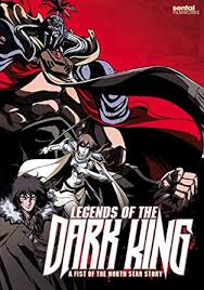 Legends Of The Dark King A Fist Of The North Star Story (dub)